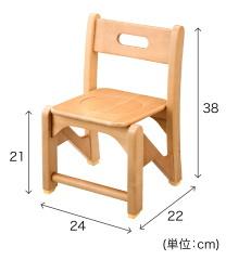 園児用椅子 HUGチェアーS2