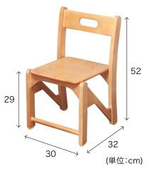 園児用椅子 HUGチェアーL