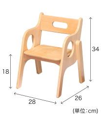 園児用椅子 HUGチェアーS1