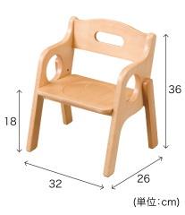 園児用椅子 HUGチェアーS1ワイド