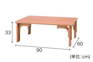 園児用テーブル HUGテーブルS1