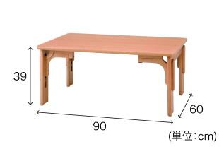 園児用テーブル HUGテーブルS2ショート