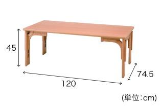 園児用テーブル HUGテーブルMワイド