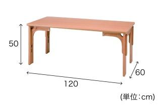 園児用テーブル HUGテーブルLノーマル