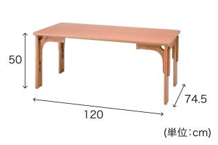 園児用テーブル HUGテーブルLワイド