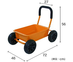 ハンドバギーカー オレンジ