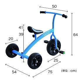 ちょっと大きめ3輪車ブルー