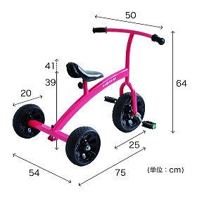 ちょっと大きめ3輪車ピンク