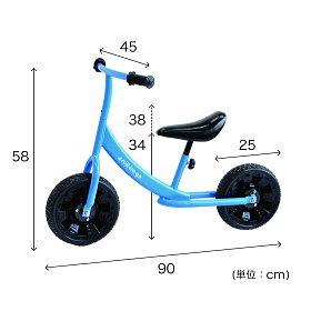ペダルなし自転車ブルー