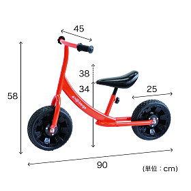 ペダルなし自転車オレンジ