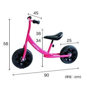 ペダルなし自転車ピンク