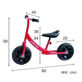 ペダルなし自転車レッド