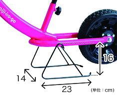 ペダルなし自転車スタンド(1台用)