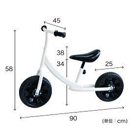 ペダルなし自転車ホワイト